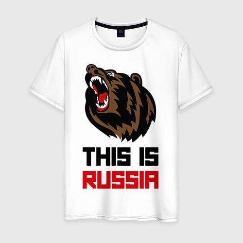 Мужская футболка хлопок This is Russia