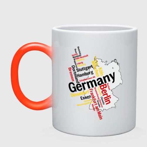 Кружка хамелеон Германия (крупные города)