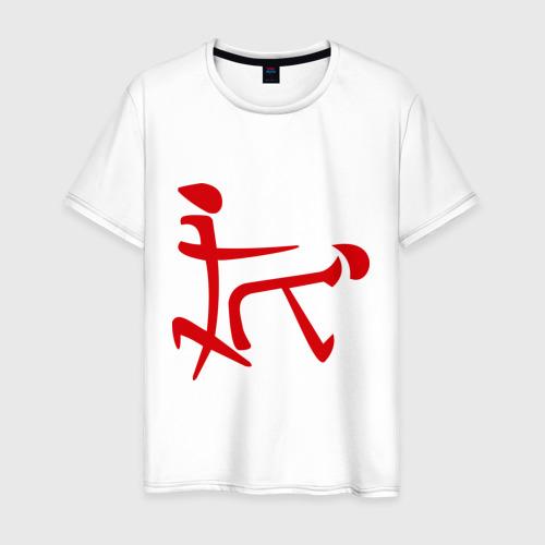 Мужская футболка хлопок Иероглиф любви
