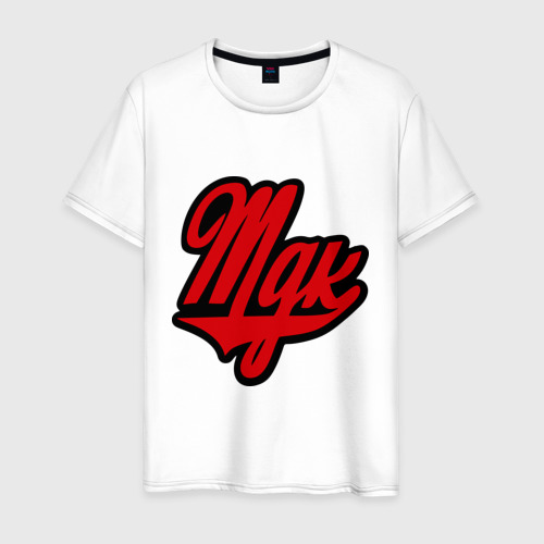 Мужская футболка хлопок MDK лого