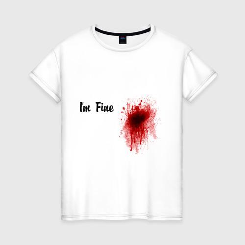 Женская футболка хлопок Кровавое пятно на сердце