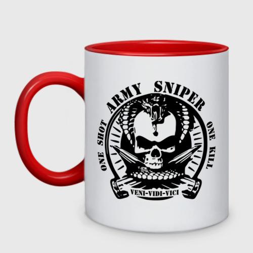 Кружка двухцветная Армейский снайпер