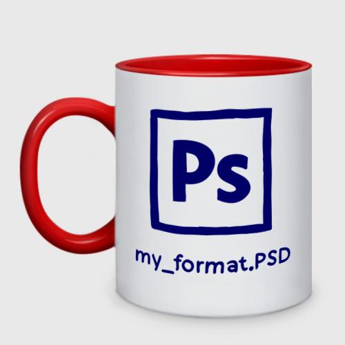 Кружка двухцветная Photoshop