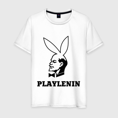 Мужская футболка хлопок playlenin