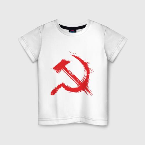 Детская футболка хлопок Cерп и молот.