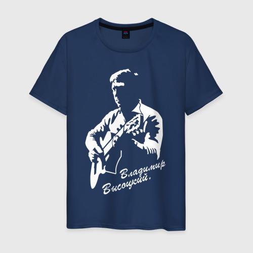 Мужская футболка хлопок Владимир Высоцкий