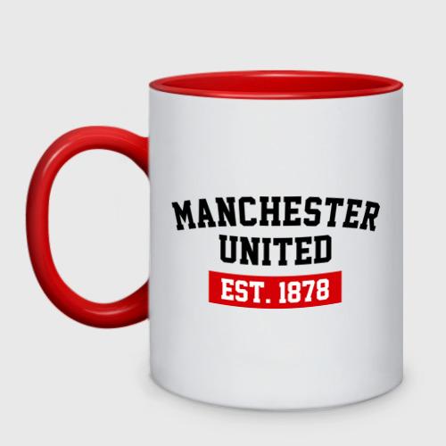Кружка двухцветная FC Manchester United Est. 1878