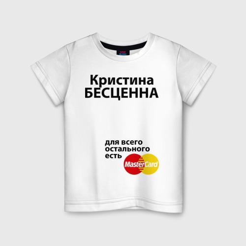 Детская футболка хлопок Кристина бесценна