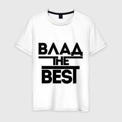 Мужская футболка хлопок Влад the best
