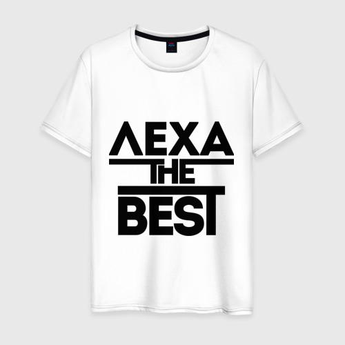 Мужская футболка хлопок Лёха the best
