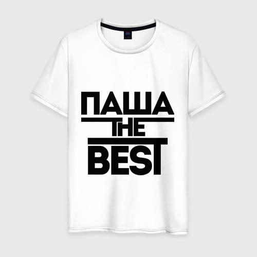 Мужская футболка хлопок Паша the best
