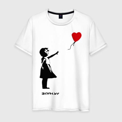 Мужская футболка хлопок Девочка с шариком-сердечком
