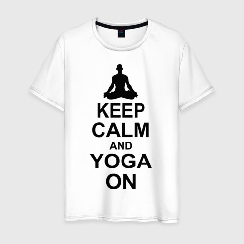 Мужская футболка хлопок Keep calm and yoga on