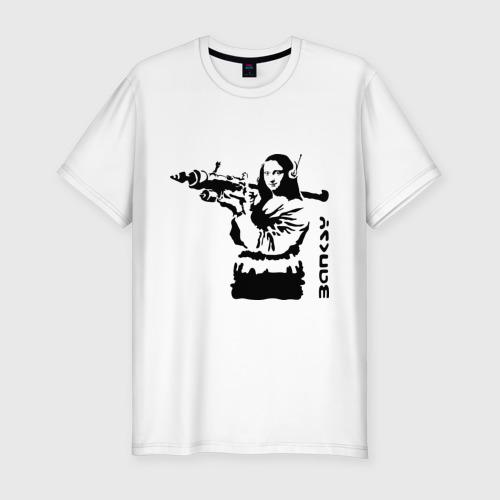 Мужская футболка хлопок Slim Мона Лиза с базукой