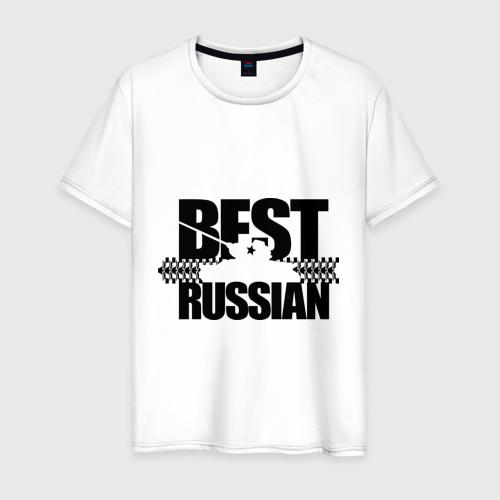 Мужская футболка хлопок Бестрашен (4)