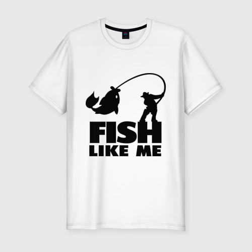 Мужская футболка хлопок Slim Fish like me.