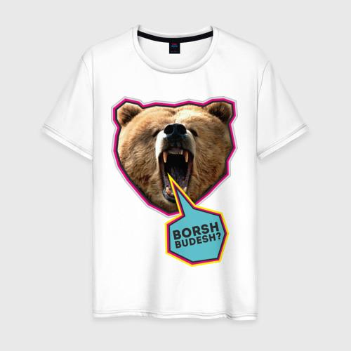 Мужская футболка хлопок Borsh budesh
