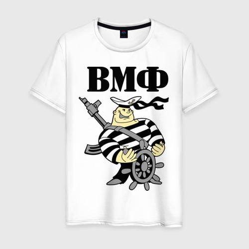 Мужская футболка хлопок ВМФ (3)