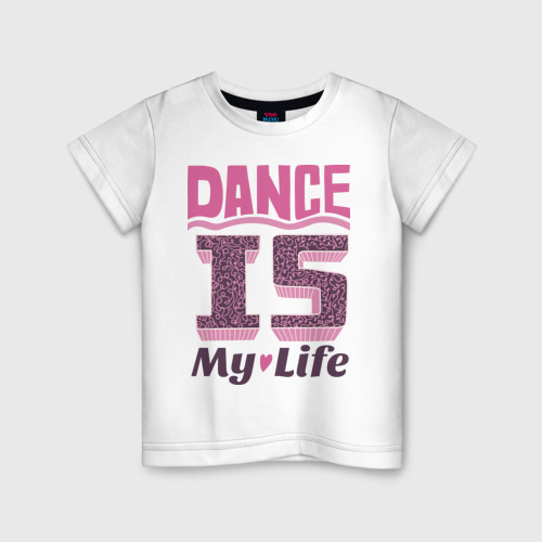 Детская футболка хлопок Dance is my life
