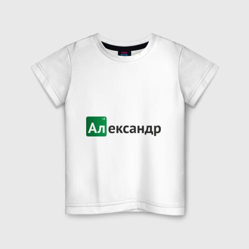 Детская футболка хлопок Александр