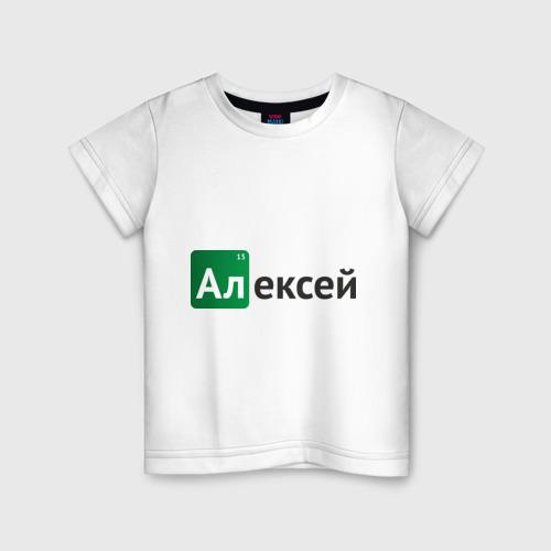 Детская футболка хлопок Алексей
