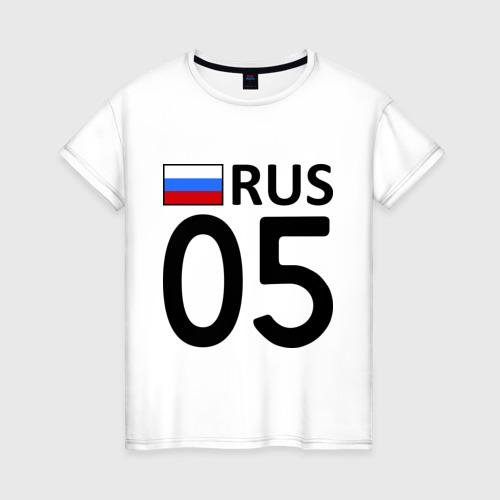 Женская футболка хлопок Республика Дагестан (05)