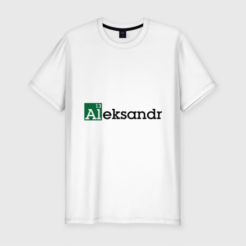 Мужская футболка хлопок Slim Aleksandr