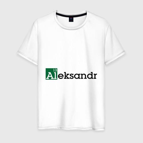 Мужская футболка хлопок Aleksandr