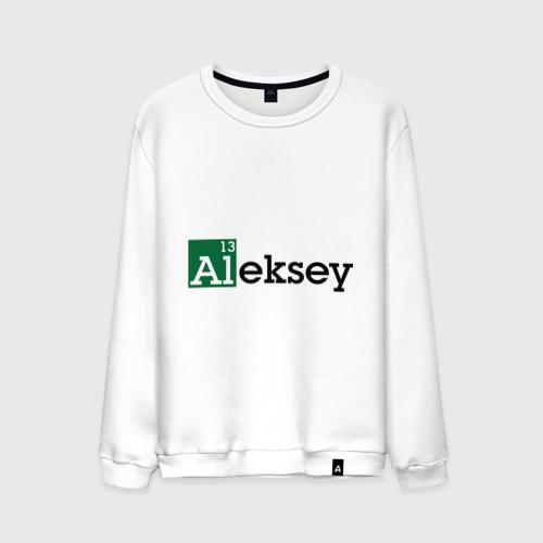 Мужской свитшот хлопок Aleksey