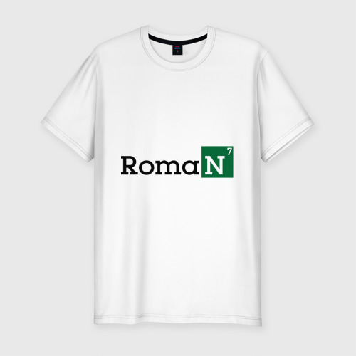 Мужская футболка хлопок Slim Roman