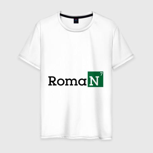 Мужская футболка хлопок Roman