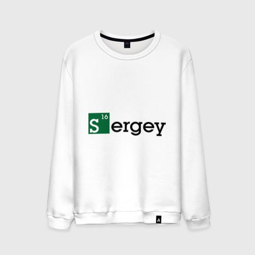 Мужской свитшот хлопок Sergey
