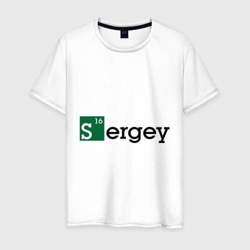Мужская футболка хлопок Sergey