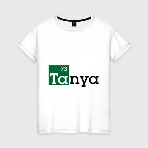 Женская футболка хлопок Tanya