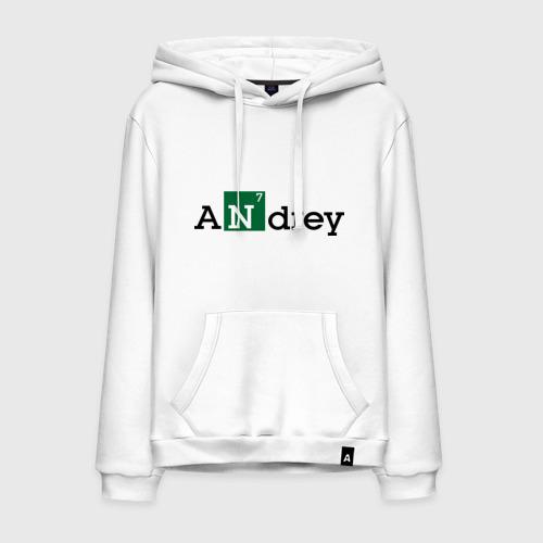Мужская толстовка хлопок Andrey