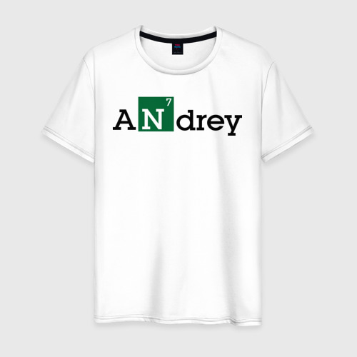 Мужская футболка хлопок Andrey