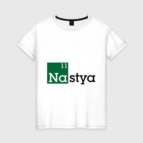Женская футболка хлопок Nastya