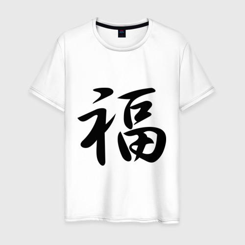 Мужская футболка хлопок Иероглиф удача
