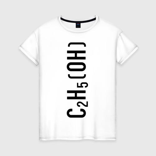 Женская футболка хлопок C2H5OH