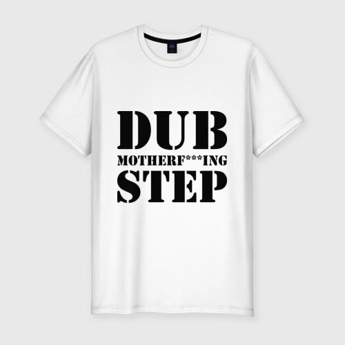 Мужская футболка хлопок Slim Motherf***ing Dubstep