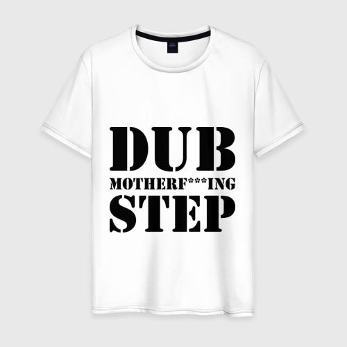 Мужская футболка хлопок Motherf***ing Dubstep