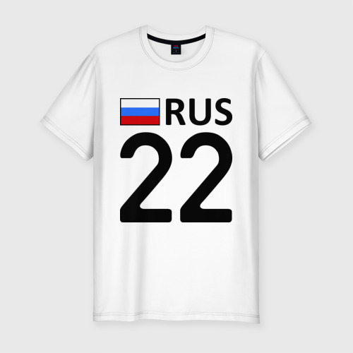 Мужская футболка хлопок Slim Алтайский край (22)