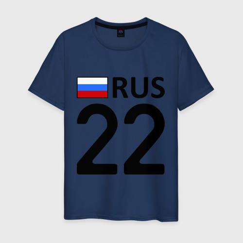 Мужская футболка хлопок Алтайский край (22)