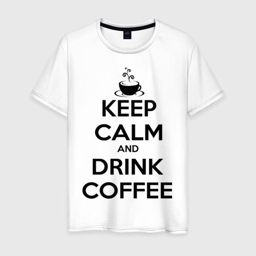Мужская футболка хлопок Keep calm and drink coffee