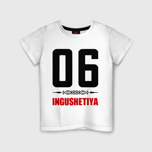 Детская футболка хлопок 06 Ингушетия