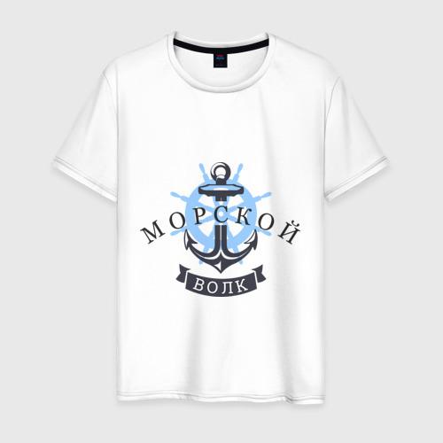 Мужская футболка хлопок Морской волк (якорь)