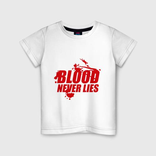Детская футболка хлопок Кровь никогда не врет