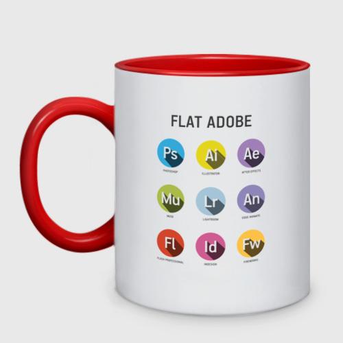Кружка двухцветная Flat Adobe