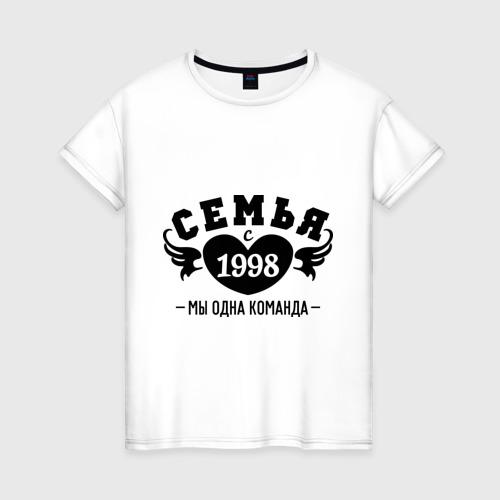 Женская футболка хлопок Семья с 1998