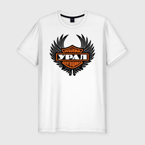 Мужская футболка хлопок Slim мотоцикл урал крылья
